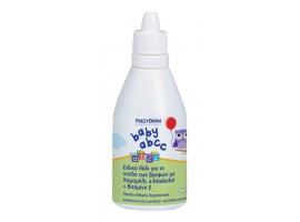 Frezyderm Various Baby & Child Care
