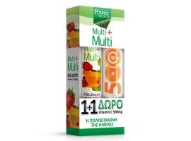 Power Health Multivitamins
