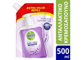 Dettol Hand Cream Soap