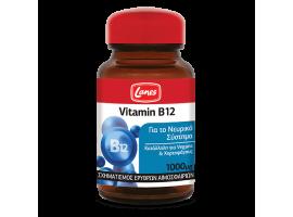 Lanes Vitamin B