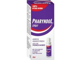 BioAxess Sore Throat Spray