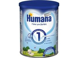 Humana Baby Formula