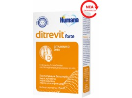 Humana Vitamin D