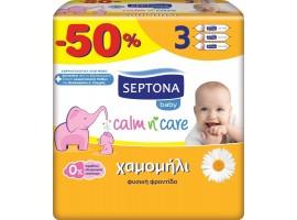 Septona Baby Wipes