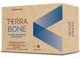 Genecom Joints