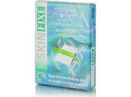 Pharmasept Bandaging Material