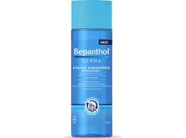 Bepanthol Face Cleaning-Demaquillage