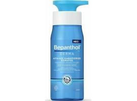 Bepanthol Shower Gel & Body Cleansing